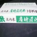 ササニシキ/ひとめぼれ 特別栽培米 ギフト用セット